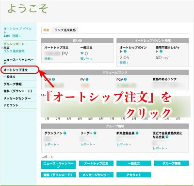 blog-6_03