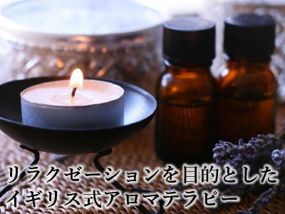 essential-oil03